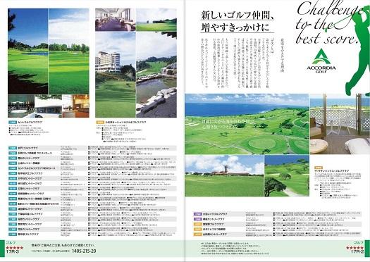 re_Part5_golf_2018-03-26_182234