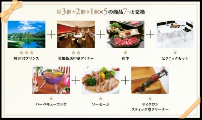 item_photo_6